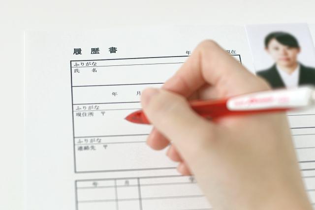 履歴書用の写真の素朴な疑問を解決!マナーに関する基礎知識