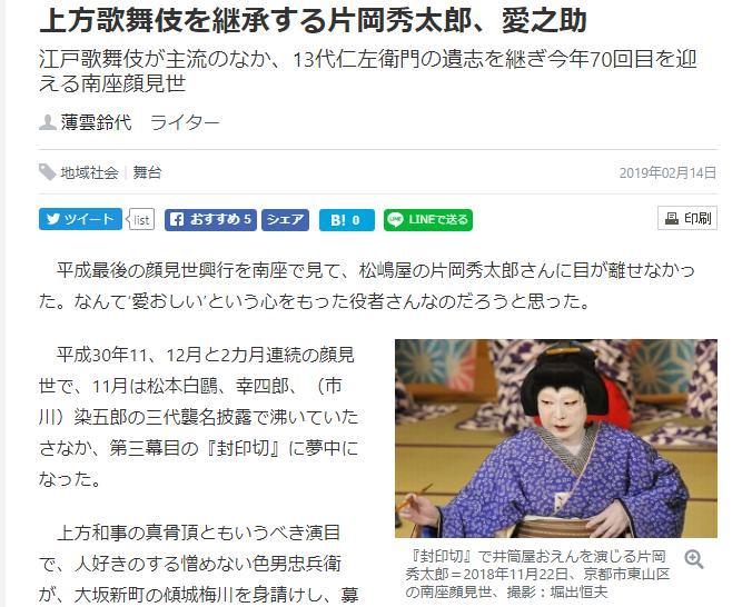 朝日新聞のWEBRONZAで紹介されました!